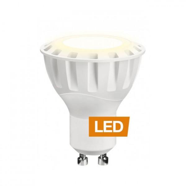 LEDON LED Spot MR16 2W GU10, nicht dimmbar an